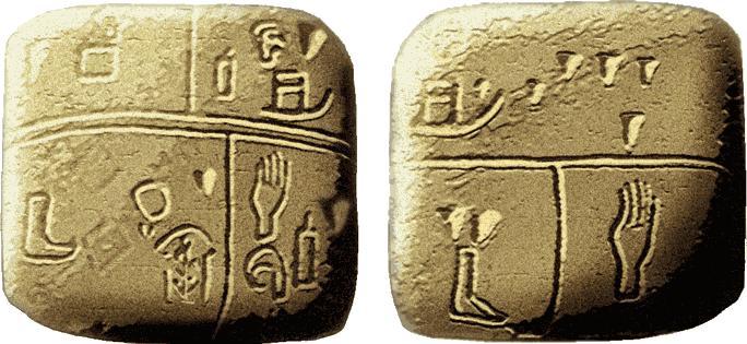 kish tablet 3500bc earliest writing