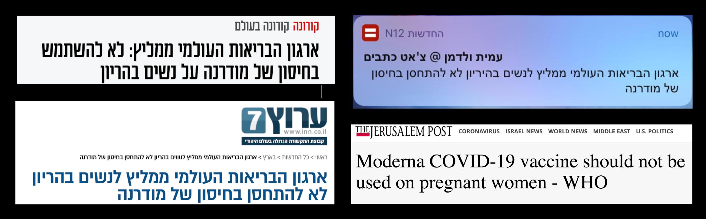 no vaccination headlines
