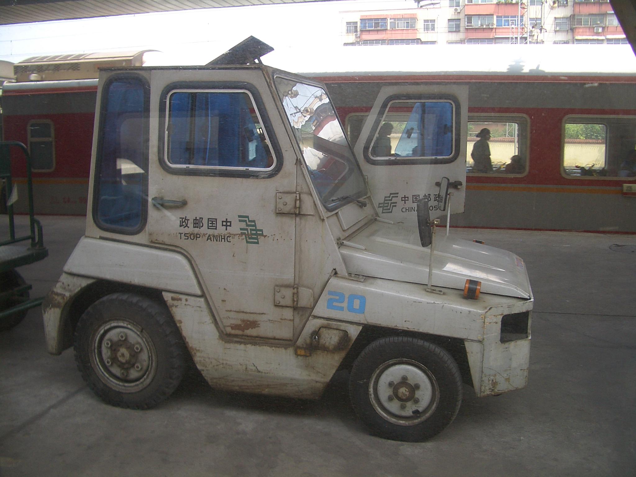 China Post Office car